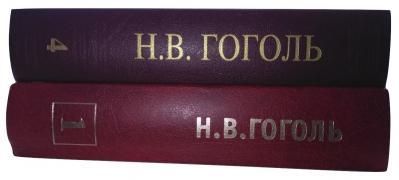 N. In.Gogol.A volume of 1.4