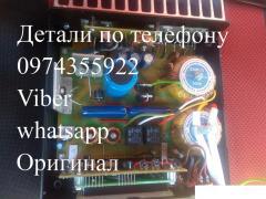 Сомолов Sаmus 1000, Sаmus 725 MS, Riсh P 2000