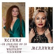 Сильна магічна допомога у вирішенні будь-яких питань Київ